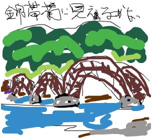 Cocolog_oekaki_2009_02_28_20_51