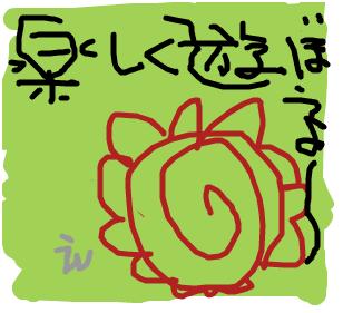 Cocolog_oekaki_2009_05_01_21_45