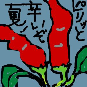 Cocolog_oekaki_2009_08_16_15_25