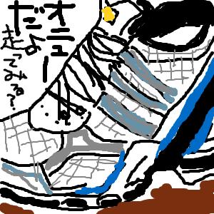 Cocolog_oekaki_2009_08_17_20_27