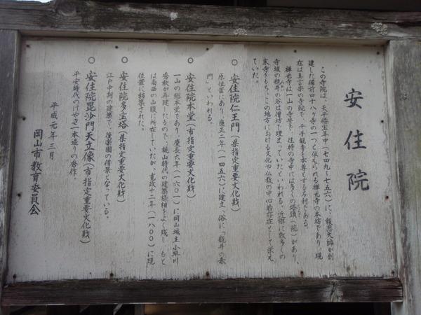 Pb200049