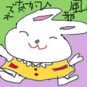 Cocolog_oekaki_2011_12_22_20_11