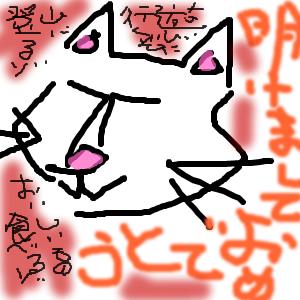 Cocolog_oekaki_2012_01_01_09_16